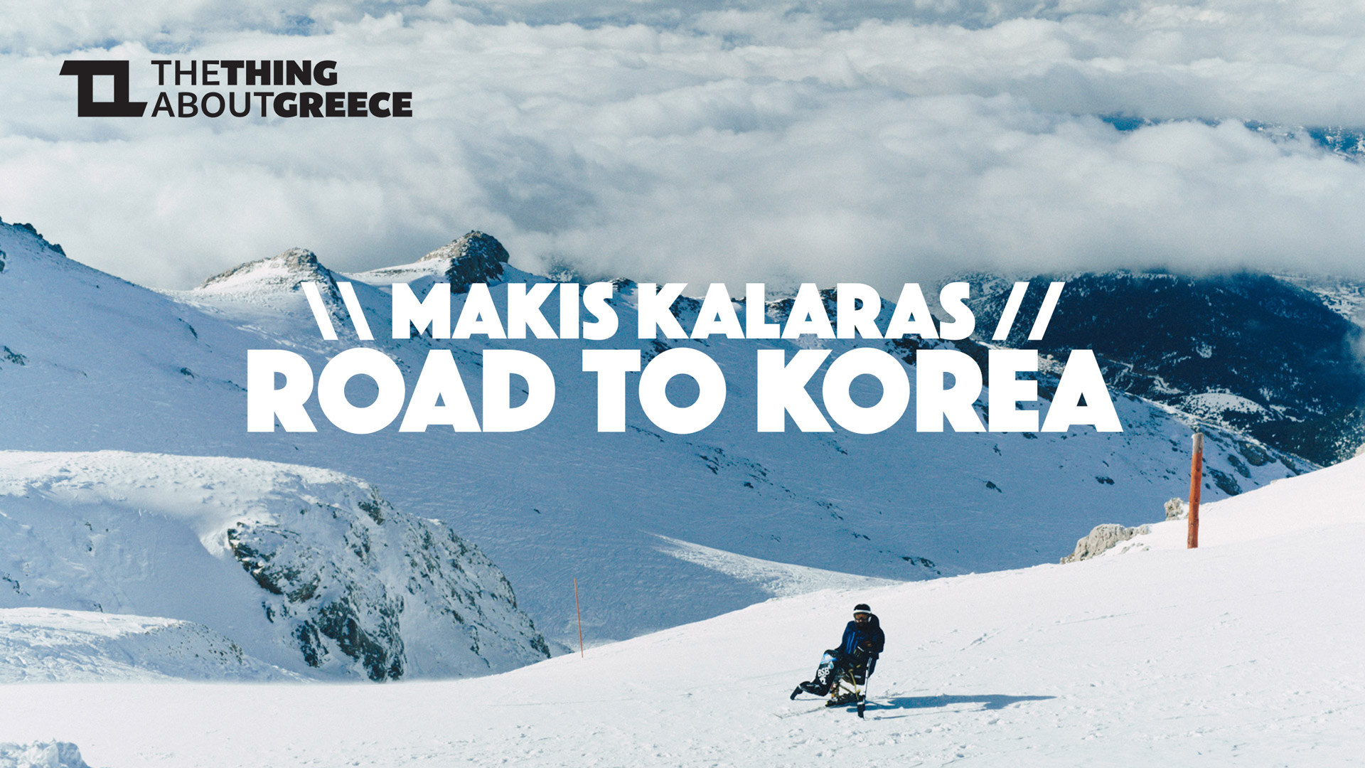 MAKIS KALARAS // ROAD TO KOREA